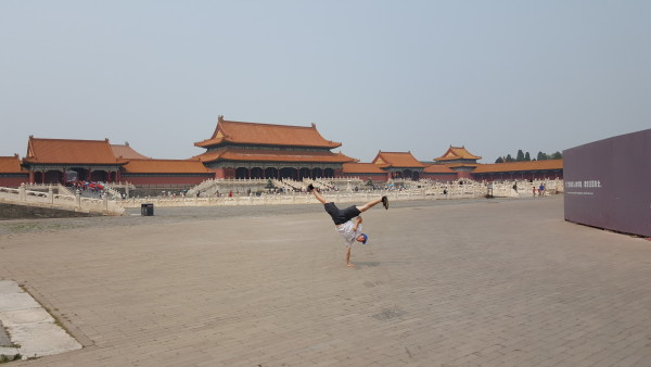 Main court at The Forbidden City