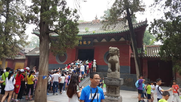Entrance to the Shaolin Temple